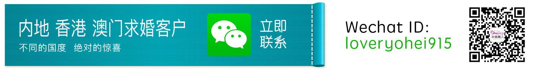 來台灣求婚