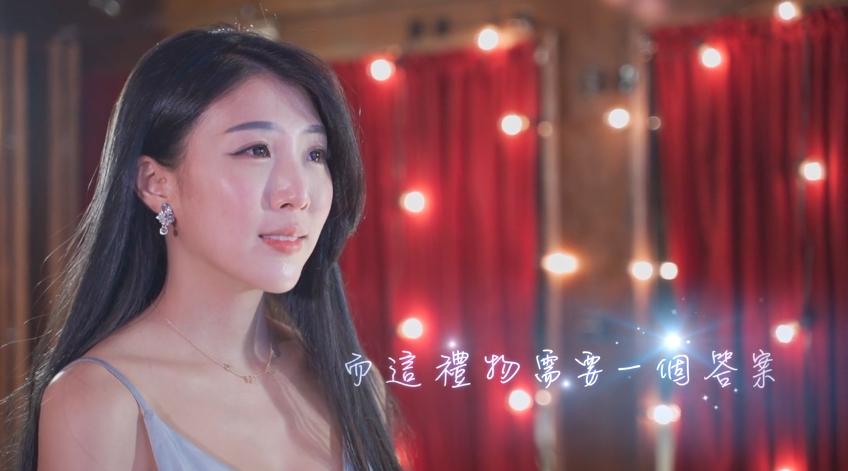 桂香私宅求婚