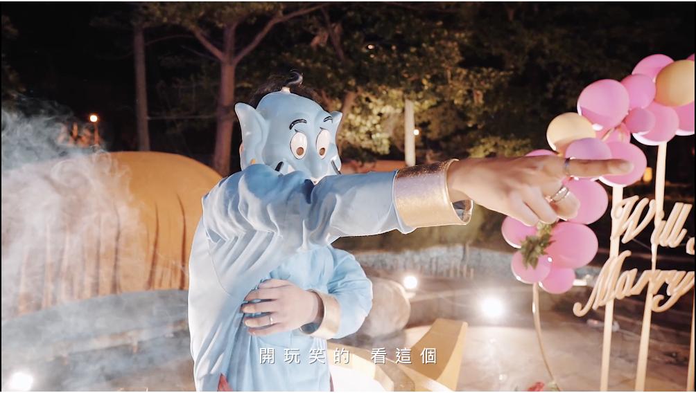 阿拉丁主題式求婚-跳舞驚喜登場絕對讓她意想不到