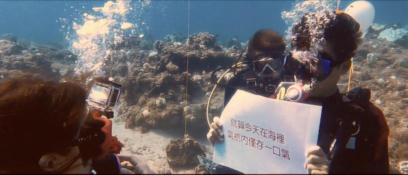 小琉球潛水求婚